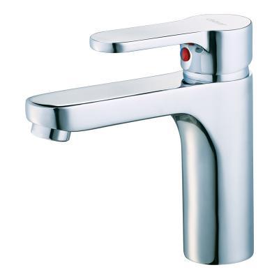Vòi lavabo nóng lạnh - B570CP/CU