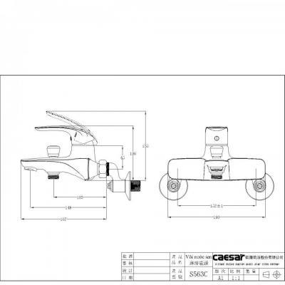 Vòi sen gạt nóng lạnh - S563C